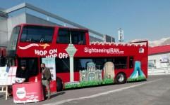 نخستین اتوبوس گردشگری بدون سقف در تهران رونمایی شد