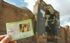 بلیط مسجد کبود با تصویر تخت جمشید!