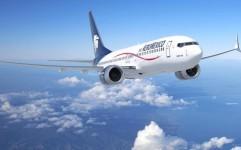 لغو مجوز 21 دفتر خدمات مسافرت هوايی و تعليق 47 دفتر