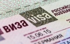 ایرانی ها بدون ویزا به خاور دور روسیه سفر می کنند