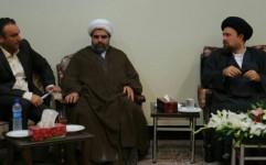 نشریه تخصصی و بین المللی آرمان شهر اسلامی راه اندازی می شود