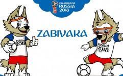 بهره برداری حداکثری از ظرفیت گردشگری جام جهانی فوتبال 2018