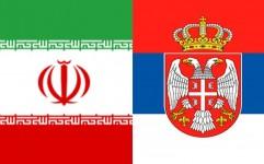 لغو روادید صربستان با ایران