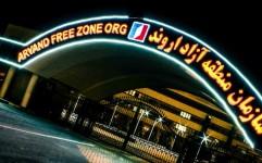 تسهیلات ویزایی برای گردشگران درمانی عراق در اروند