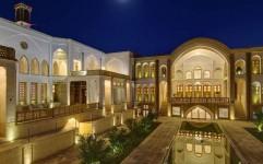 هتل ها تا مهر 97 گران نمی شوند