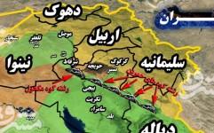 سفر بدون عوارض مسافران ایرانی به اقلیم کردستان از اول نوروز به مدت دو هفته