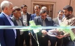 پنج اقامتگاه بوم گردی شهرستان بشرویه افتتاح شد