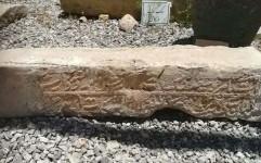 ناکامی در سرقت سنگ قبر «صفوی»
