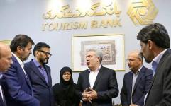 بانک گردشگری به فعالان صنایع دستی وام ارزان قیمت می دهد