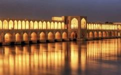 سفری به یادماندنی به شهر اصفهان