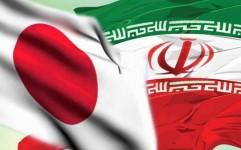 همکاری صنایع دستی ایران با بنیاد ساساکاوای ژاپن کلید خورد