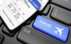 فروش بلیت هواپیما با نرخ تمام شده ارزی