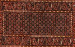 فرش ترکمن بازارچه ای برای فروش ندارد!