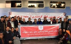 آغاز حرکت قطار گردشگری در مسیر مشهد - خواف