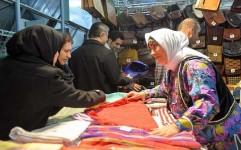 دهمین نمایشگاه گردشگری پارس در شیراز گشایش یافت