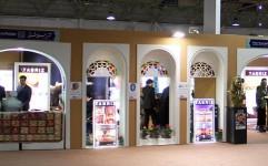 ایران کدام آثار تاریخی اش را به چین داد