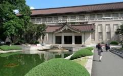 موزه ملی توکیو میزبان آثار تاریخی ایران شد