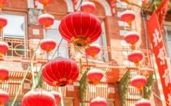 سال نوی چینی در یزد جشن گرفته می شود