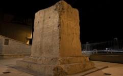 سنگ نوشته خرم آباد راوی تاریخ پرشکوه ایران و لرستان