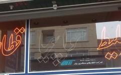لغو مجوز یک دفتر خدمات مسافرتی و جهانگردی در شیراز