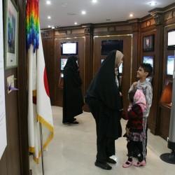 موزه صلح تهران