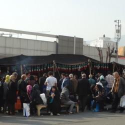 نمایشگاه بین المللی گردشگری تهران