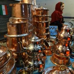 بیست و ششمین نمایشگاه صنایع دستی