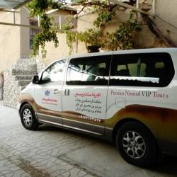دهکده گردشگری عباس برزگر