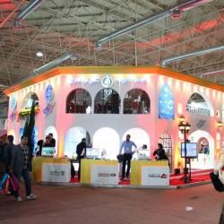 نمایشگاه بین المللی گردشگری