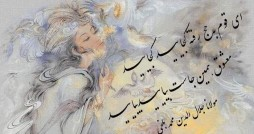 چرا باید اشعار فارسی مولوی مشترکا با ترکیه ثبت شود؟!