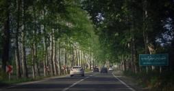 تاثیر راه های برون شهری در توسعه شهرها