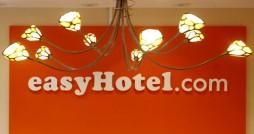 پای انگلیسی ها به هتل سازی در ایران باز می شود