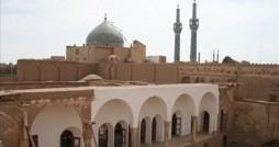 مجموعه تاریخی صدرالعلما یزد ثبت ملی می شود