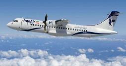 چرا عملیات جست و جوی هواپیمای ای تی آر طولانی شد؟