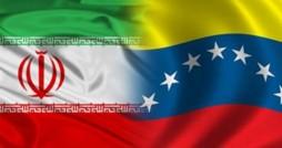 هفته فرهنگی ونزوئلا در تهران آغاز شد