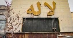 سینماها و گرمابه های متروکه پایتخت احیا می شوند