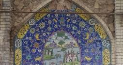 سرقت کاشی های قاجاری سقاخانه «نقاشی»