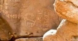 کشف کتیبه ای با خط هیروگلیف و امضای رامسس سوم در عربستان