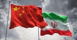 تور گردشگری آشنایی با ایران برای هنگ کنگی ها برگزار می شود