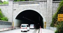 تونلی که با ورود به آن زمان به عقب برمی گردد!