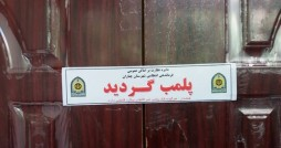 شناسایی 15 اقامتگاه غیرمجاز در اخلمد خراسان رضوی