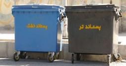 اجرای طرح «شنبه های بدون پسماند» در پایتخت