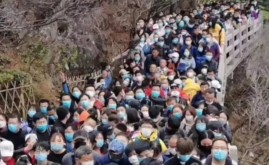 هجوم ۲۰ هزار گردشگر به پارک ملی چین بدون رعایت فاصله گذاری اجتماعی