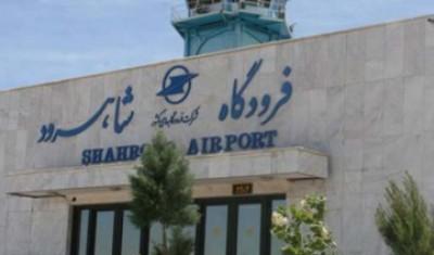 فرودگاه شاهرود در انتظار تعیین مرز هوایی