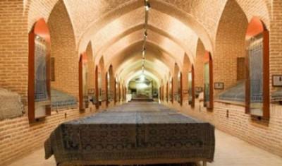 بازدید از موزه زیلوی میبد 8 آذر رایگان است