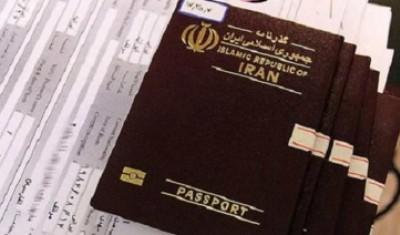 مراکز درخواست ویزا بابت کپی مدارک هم یورو می گیرند!