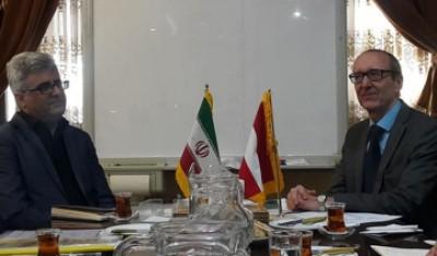 برگزاری سمینار تخصصی گردشگری ایران و اتریش