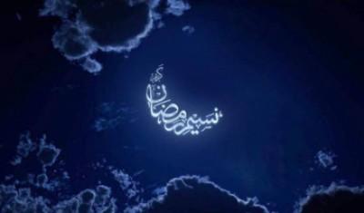 اعلام آماده باش برای سفرهای تعطیلات عید فطر