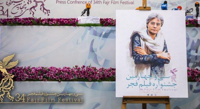 برندگان سیمرغ های بلورین جشنواره فیلم فجر مشخص شدند