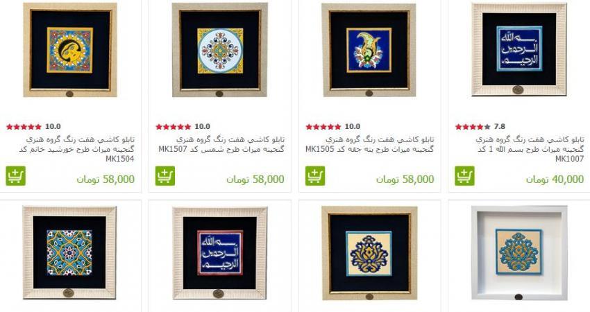 سایت های فروش رقیب تازه بازارچه های محلی صنایع دستی